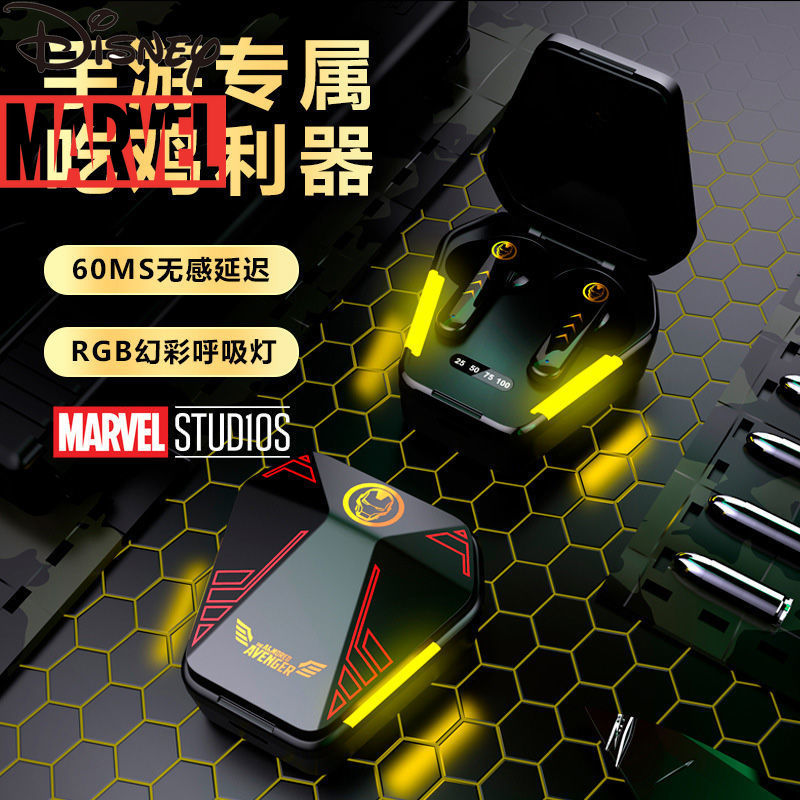 Disney Marvel Iron Man Sports Game No Latency Gaming Wireless Bluetooth-compatible Android Apple Universal enlarge