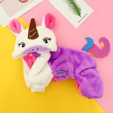 Chien vêtements caniche automne chat vêtements vêtements pour animaux de compagnie arc-en-ciel licorne animal de compagnie Costume de luxe chien vêtements chien costumes pour petits chiens