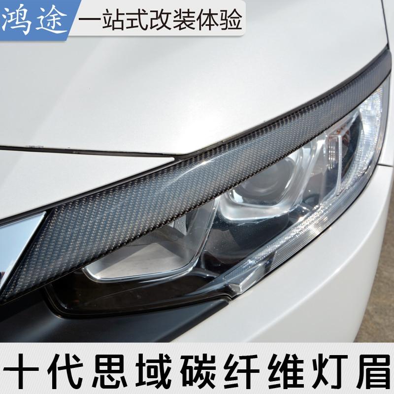 CEYUSOT FOR 2PCS Car Lamp Eyebrow Decoration Honda NEW Civic Real Carbon Fiber 2016-2020 Auto Headli