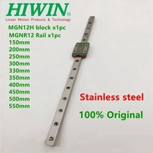 1pc HIWIN Edelstahl linear schiene MGN12 250 300 330 350 400 450 500 550 mm guide + 1pc MGN12H rutsche block für 3D Drucker CNC