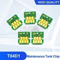t04d1 compatible ink collector uint waste ink tank for xp 5100 wf 2800 wf 2865 et 3700 et 2700 et 2750 wf 2860 et 4750 et 3750