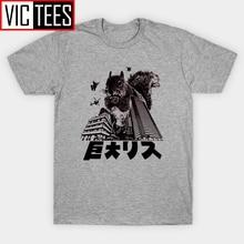 Mężczyźni topy Hipster Tees wiewiórka Zilla ogromny Suirrel potwór nastoletni krótki T-Shirt Custom Made człowiek granatowy koszula
