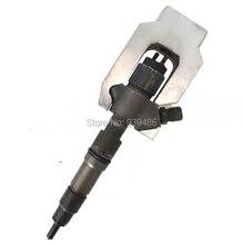 Инструмент для демонтажа инжектора общей топливной магистрали, съемник для дизельного инжектора Bosch 110 и 120, удаление инжектора с автомобиля