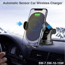 Автомобильное беспроводное зарядное устройство 15 Вт с автоматическим зажимом для iPhone 12X11 Pro Max Samsung, новая присоска, автомобильный держатель для телефона с вентиляционным отверстием
