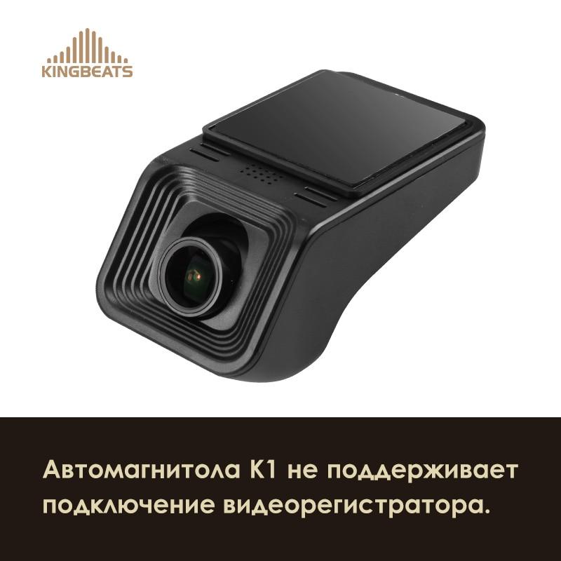 Kingbeats coche DVR Dash cam Full HD 1080P para reproductor de DVD del coche de navegación