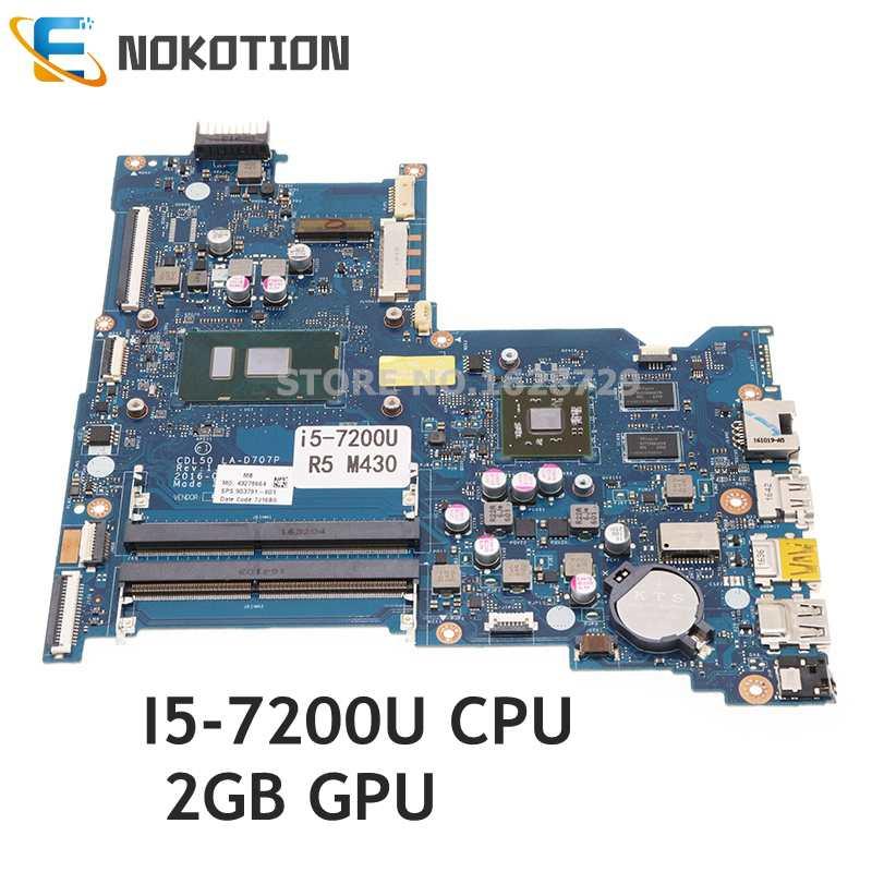 NOKOTION 903791-001 903791-601 903790-601 CDL50 LA-D707P ل HP 15-AY 15-AY78TX TPN-C125 اللوحة المحمول I5-7200U CPU 2GB