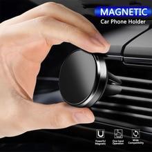 المغناطيسي سيارة حامل الهاتف المحمول ل Redmi نوت 10 هواوي في سيارة لتحديد المواقع الهواء تنفيس الهاتف جبل حامل المغناطيس آيفون 11 سامسونج S20