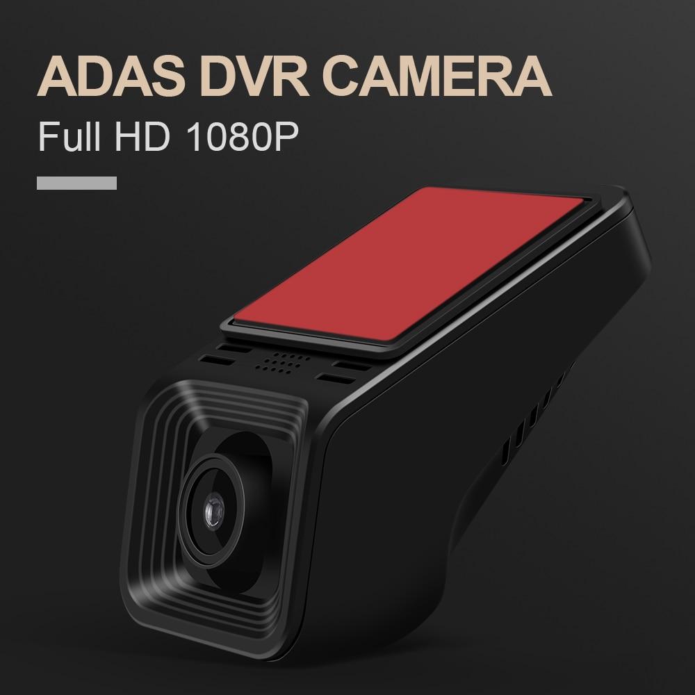 Isudar-كاميرا أمامية للسيارة 1080P ، مسجل فيديو ، USB ، DVR ، 16GB ، مشغل وسائط ، GPS بدون Carmate