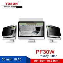 YOSON 30 pouces écran large 1610 écran LCD filtre de confidentialité/film anti-peep/film anti-reflet