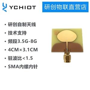UWB antenna (wb002) UWB positioning self made PCB board antenna inner screw inner pin frequency band 3.5g-8g