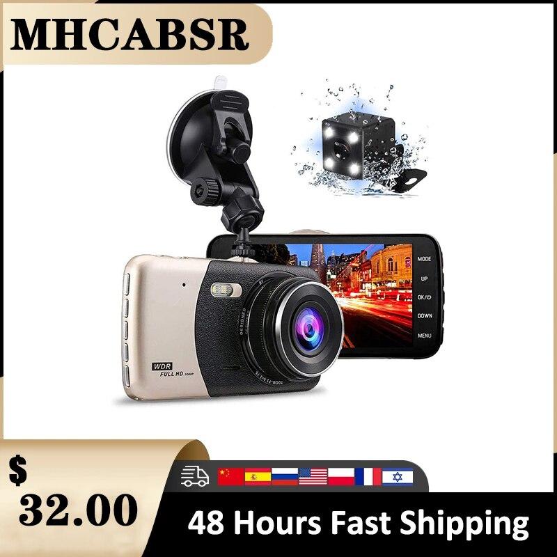 Dash Cam Видеорегистраторы для автомобилей Камера Full HD 1080P-драйв видео Регистраторы регистратора Авто приборной панели из цинкового сплава, ци...