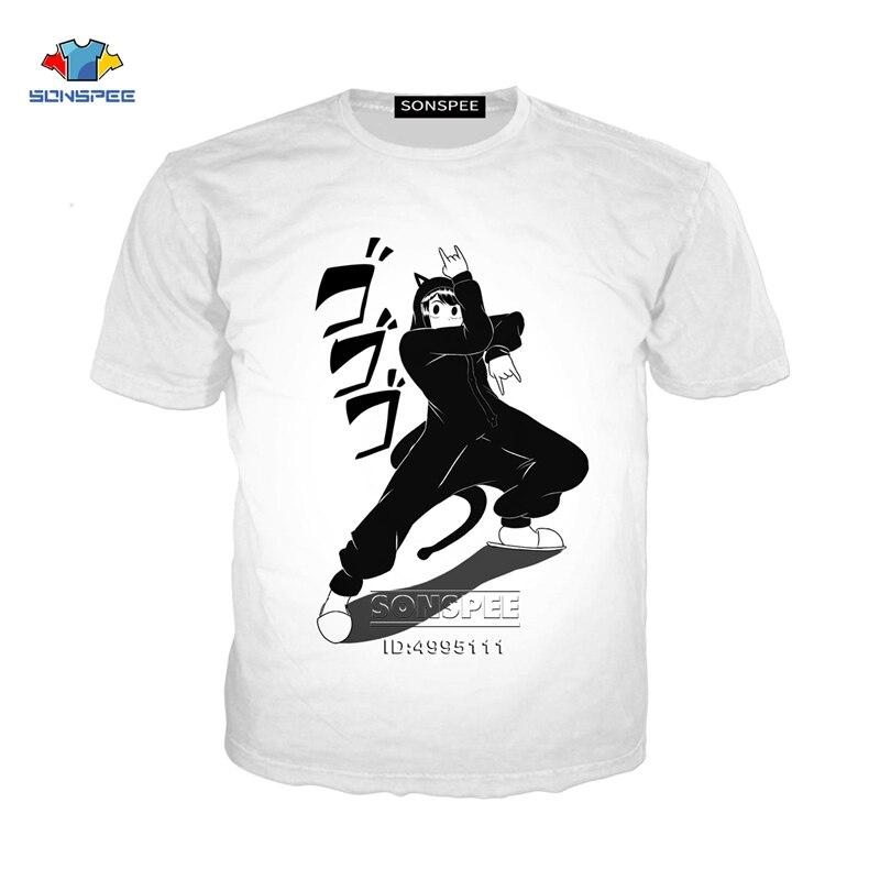 Impresión 3D Unisex Anime chica Linda Komi camiseta Casual sudadera/chaqueta con capucha/pantalones para correr Leggings Streetwear
