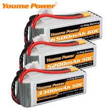 Литий-полимерный аккумулятор Youme 6S 22,2 в 3300 мАч 4000 мАч 4500 мАч 5200 мАч 6200 мАч 6500 мАч 60C XT60 T Deans XT90 EC5 Запчасти для радиоуправляемых автомобилей, сам...