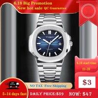 TESEN DESIGN Top Brand Luxury Men Automatic Mechanical Sports Watches Male Military Steel Luminous Hand AAA Nautilus Wristwatch