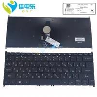 ru russian uk us backlit keyboard for acer swift 5 sf514 52 sf514 52t 590u laptop keyboards eu gb sv3p a70bwl nki1313013 new hot