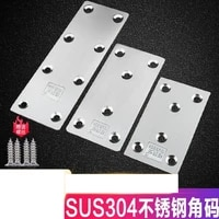 304 stainless steel one letter angle code connecting piece straight piece iron piece 180 degree code furniture connecting piece