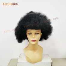 Super Big Unisex Hippie Style Afro Wig for Halloween Costume Party Disco holiday wigs crazy design h