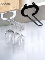 Joybos Draining Cup Holder Hang Kitchen Accessories Cabinet Metal Dustproof Under Shelf Wine Cup Cupboard Household Rack JX78