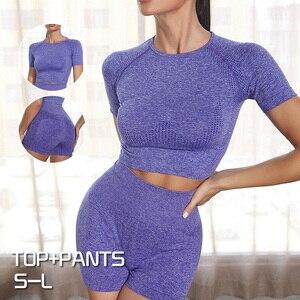Seamless Women Purple Yoga Set Workout Shirts Sport Pants Bra Gym Clothing Short Crop Top High Waist Running Leggings Sports Set