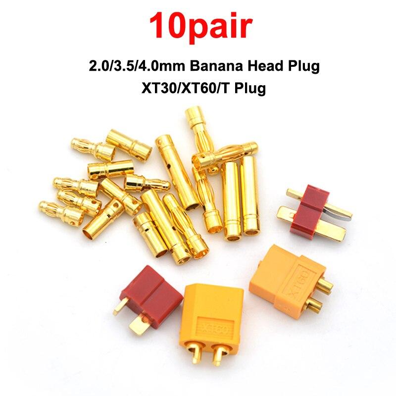 10 пар 2,0/3,5/4,0 мм цилиндрическая Банановая головка XT60/XT30/T штепсельная вилка ESC батарея Разъем из чистой меди для радиоуправляемых дронов аксессуары