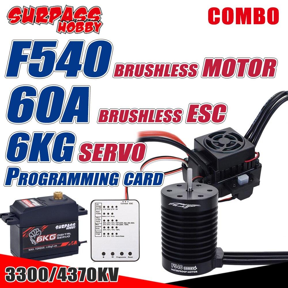 SURPASS HOBBY-محرك بدون فرش للسيارة التي يتم التحكم فيها عن طريق الراديو ، بطاقة برمجة 60A ESC ، محرك سيرفو 6 كجم 3300KV 4370KV للسيارة التي يتم التحكم فيها عن...
