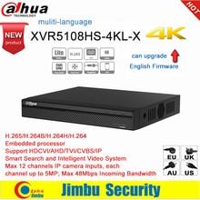 XVR5108HS-4KL-X Dahua XVR 4K H.265 / H.264 IVS inteligentne wyszukiwanie do 5 mp obsługuje wejścia wideo HDCVI/AHD/TVI/CVBS/IP PSP DVR