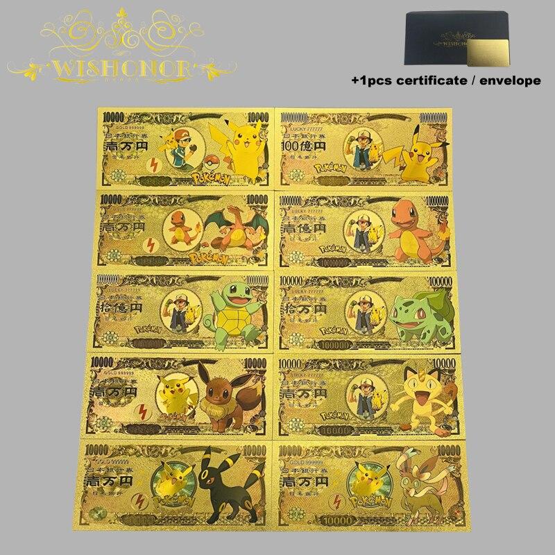 Все типы красивых японских аниме Блич демон убийца Дракон Сейя банкнота удзумаки в 24k позолоченные для коллекции