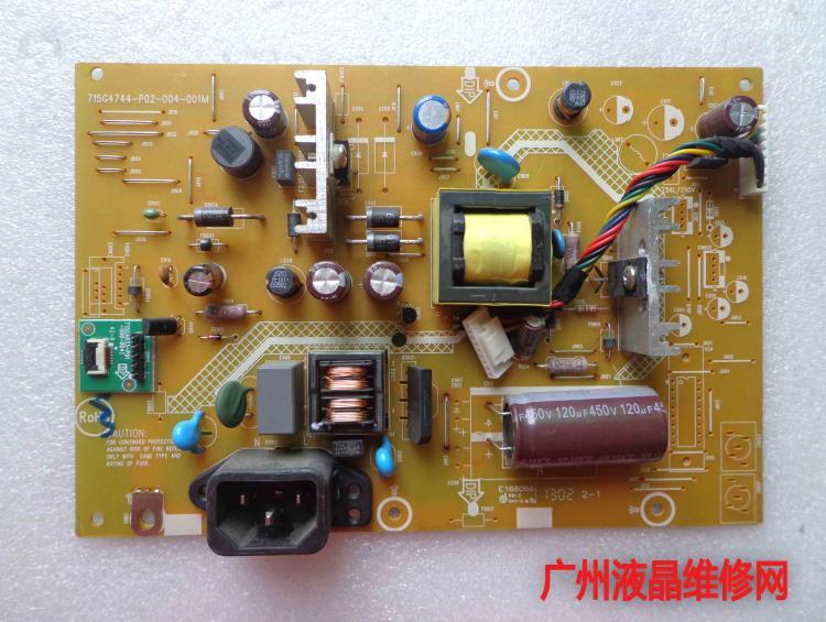 I2369V I2269VW original power supply board 715G4744-P02 / P03-004-001M