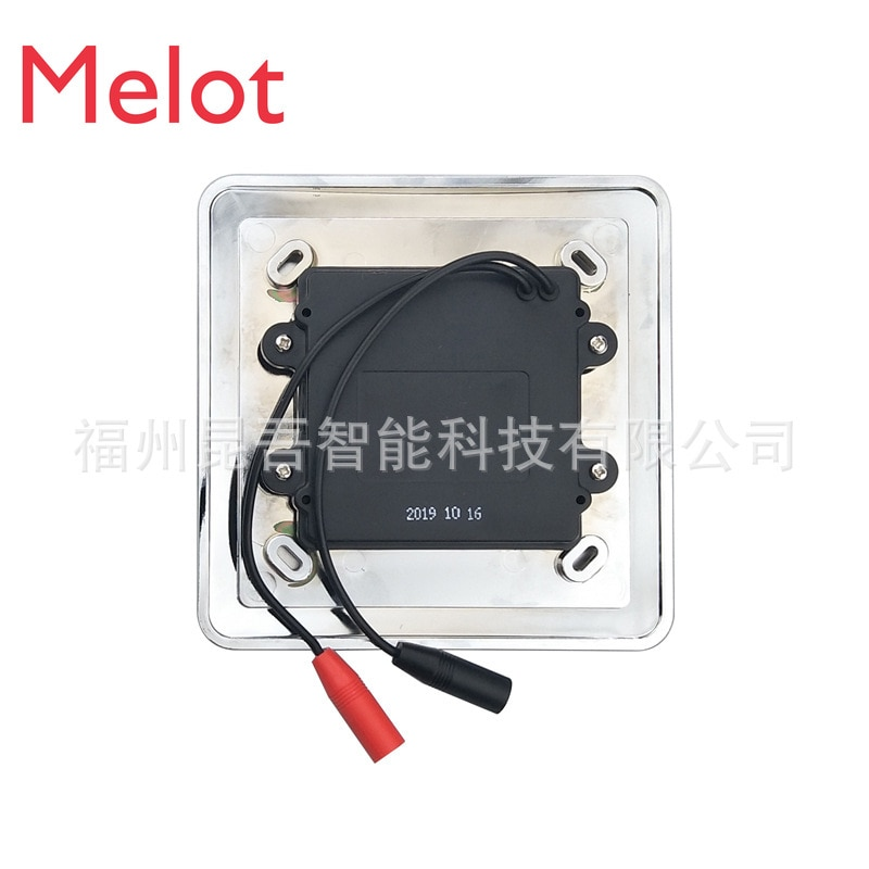 Urine Cup Sensor Accessories 5211 New Style Probe Electric Eye Solenoid Valve Cell Box Transformer Valve Body enlarge