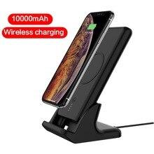 Беспроводное зарядное устройство QI 10000 мА портативное зарядное устройство для iPhone 11 pro Max XS X Samsung портативное Внешнее беспроводное портативное зарядное устройство с подставкой для телефона