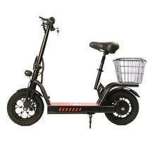 2020 400W 2 roues lithium batterie adulte léger mobilité mini citycoco pliant électrique scooter bicyucle avec siège