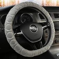 d shape plush car steering wheel cover leather for golf k3 polo jatta suzuki swift nissan rogue 2017 2018 2019 2020
