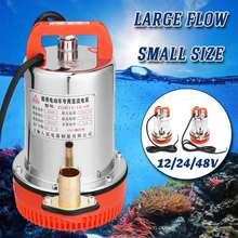 12V/24V/48V Solar Submersible Water Pump High Lift 15000L/h Solar DC Submersible Pump Agricultural Irrigation Garden Home