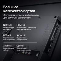 "Телевизор 43'' Xiaomi Mi TV 4A 43 Smart TV Телевизор Xiaomi 4K LED 4049InchTv 43"" L43M5-5ARUM    Промокод SUMSS3000"
