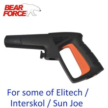 Remplacement nettoyeur haute pression pistolet à eau laveuse de voiture pistolet pistolet baguette Lance pour Interskol Elitech Sun Joe nettoyeur haute pression