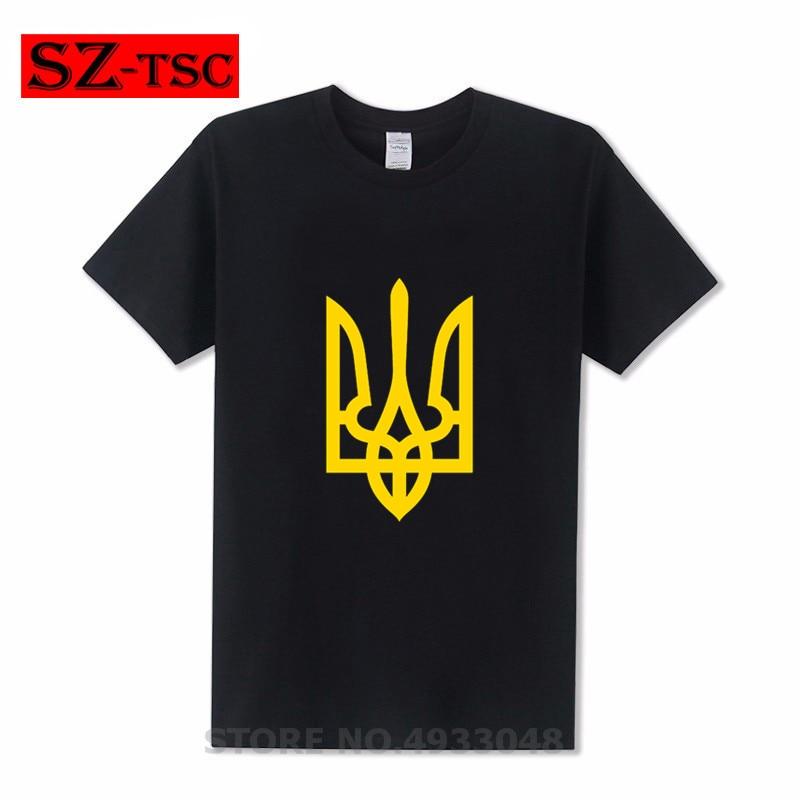 Nueva moda de verano 2019 Ucrania Escudo de Armas ucraniano Camiseta 100% de algodón tops de manga corta Camiseta de alta calidad impresa camisetas