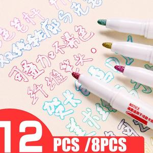 8/12 Colors Dream Double Lines Outline Pen Contour Art Markers Pen  Set Highlighter Diary Graffiti Card Gifts Writing Supplies