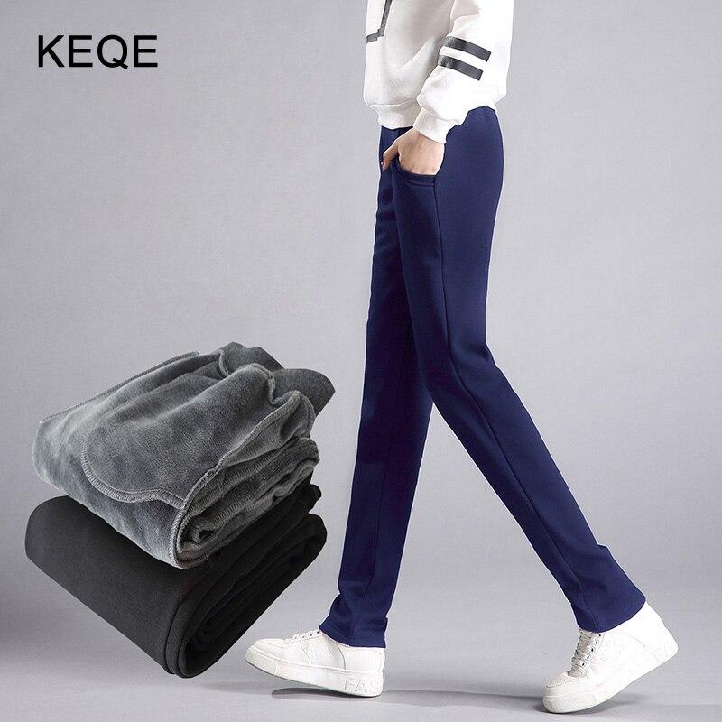 Женские осенне-зимние брюки KEQE, теплые эластичные спортивные брюки, женские брюки, женские мягкие флисовые хлопковые тренировочные брюки ...
