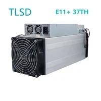 tlsd used ebang e11 37th bitcoin mining machine with power supply