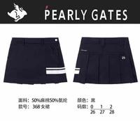 2021pg women fashion golf skirt summer sport short skirts