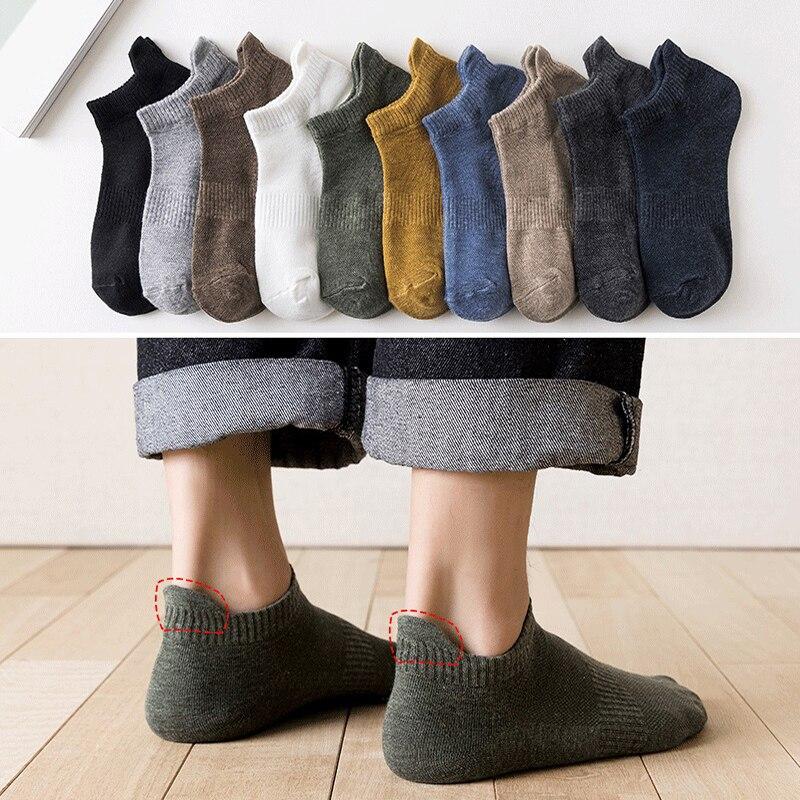 Летние хлопковые мужские короткие носки, Модные дышащие носки-лодочки, удобные мягкие короткие анклеты, поглощающие Пот Мужские носки