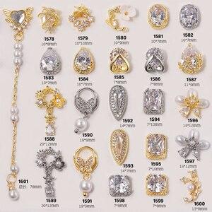 Блестящие циркониевые 3D украшения для дизайна ногтей, Роскошные Жемчужные бриллианты, хрустальные ювелирные изделия из сплава, аксессуары для маникюра, 2 шт.