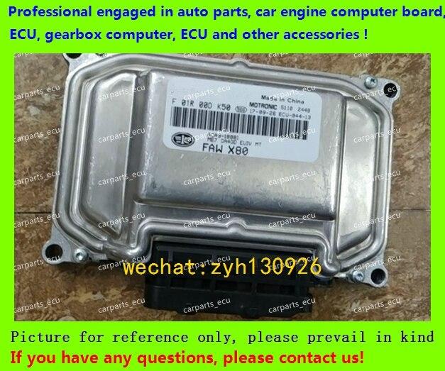 Компьютерная плата для автомобильного двигателя/ME7.8.8/ME17 ECU/электронный блок