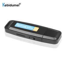 A Key Recording U-Disk Digital Audio Recorder TF Flash Card USB Voice Recorder Pen Mini Dictaphone Professional Up to 32GB
