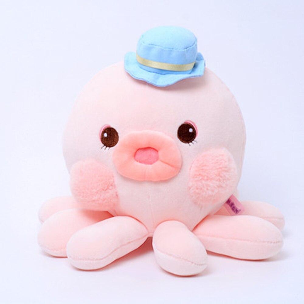 Juguete de peluche lindo Phil una muñeca cuddles oso bebé niña en la cama con regalo para niños