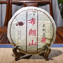 Premium Yunnan Bu Lang Shan Ripe Pu'er Tea 357g Ancient Tree Tea BanZhang GongTing Pu'erh Tea Lost Weight Green Food