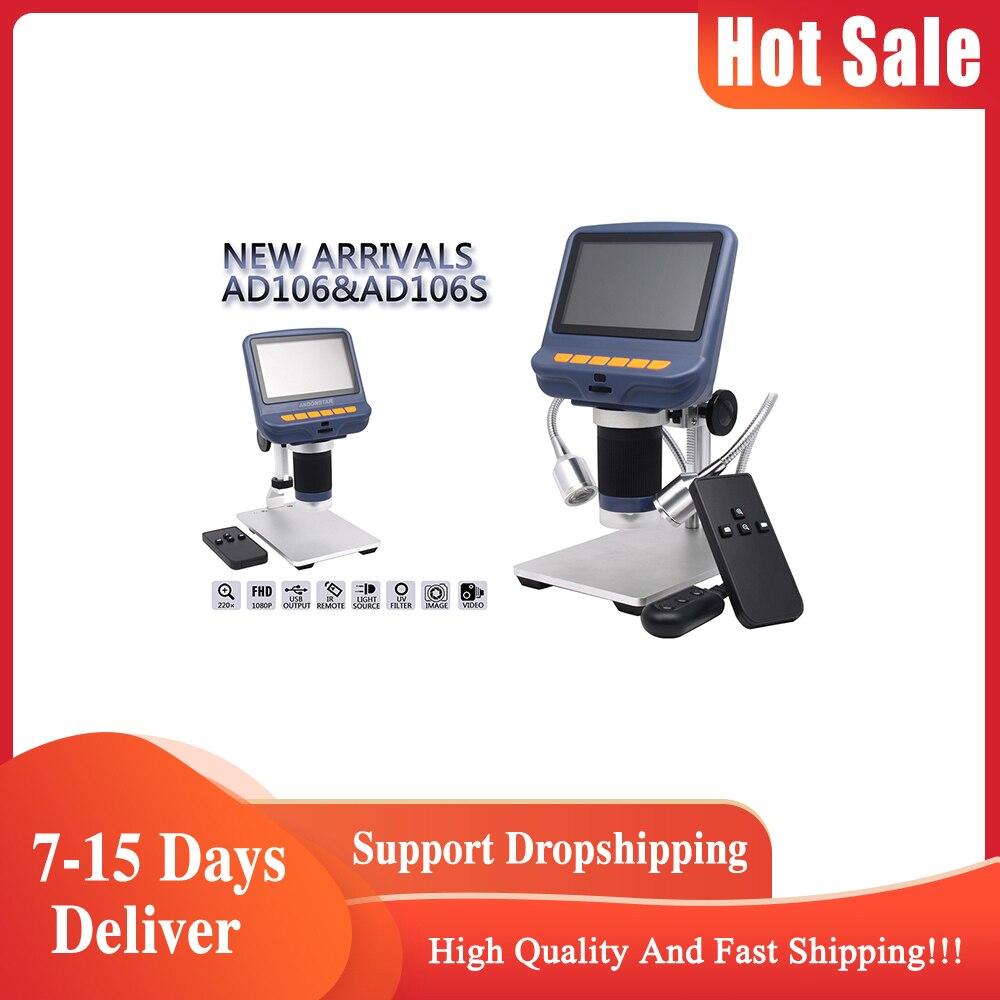 AD106S 220X USB مجهر رقمي مع 4.3 بوصة شاشة الكريستال السائل لحام الإلكترونية ساعة الهاتف إصلاح تقييم المجوهرات