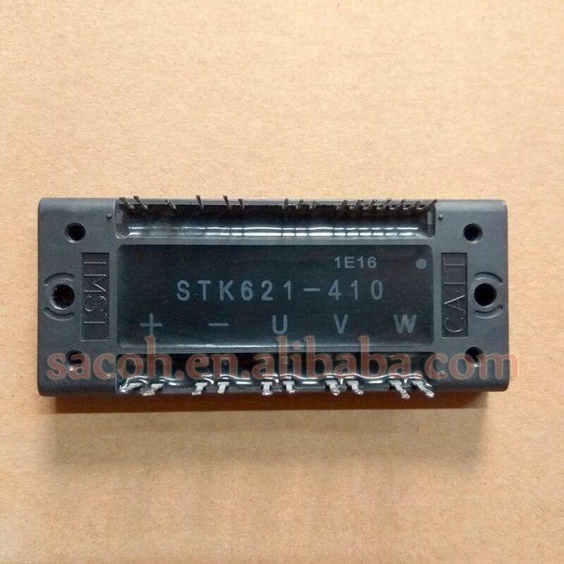 1 шт./лот новая Оригинальная фотолампа или фотолампа STK621 инвертор Гибридный IC