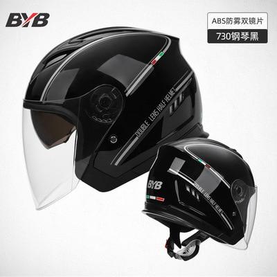 Новинка 2021, шлем для электромобиля, шлем для езды на мотоцикле, шлем для езды на мотоцикле, шлем с двумя объективами
