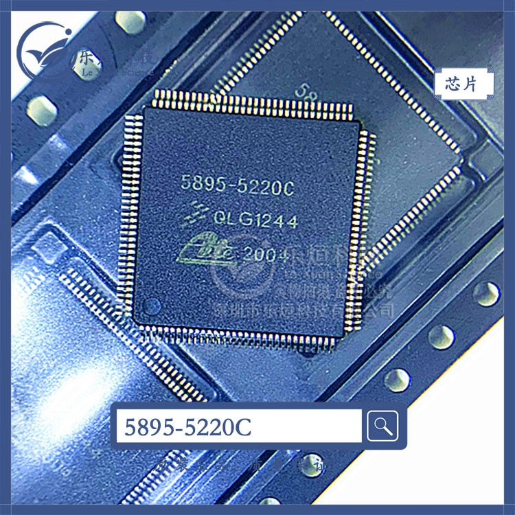 5 pces 5895-5220c 58955220c qfp abs placa de computador vulnerável chip ic